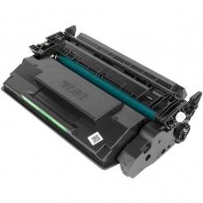 Canon 3010C002  057H съвместима тонер касета | print-magic.eu