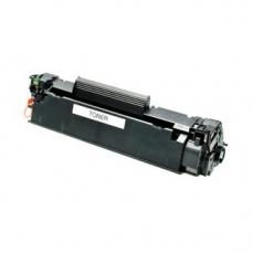Canon 713 съвместима тонер касета   print-magic.eu