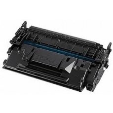 Canon 057H съвместима тонер касета   print-magic.eu