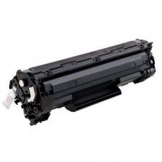 Canon 712 съвместима тонер касета | print-magic.eu