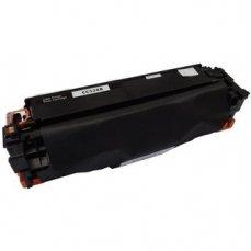 Canon 718BK съвместима тонер касета | print-magic.eu