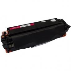 HP CC533A съвместима тонер касета | print-magic.eu