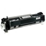 HP C4096A съвместима тонер касета, черен